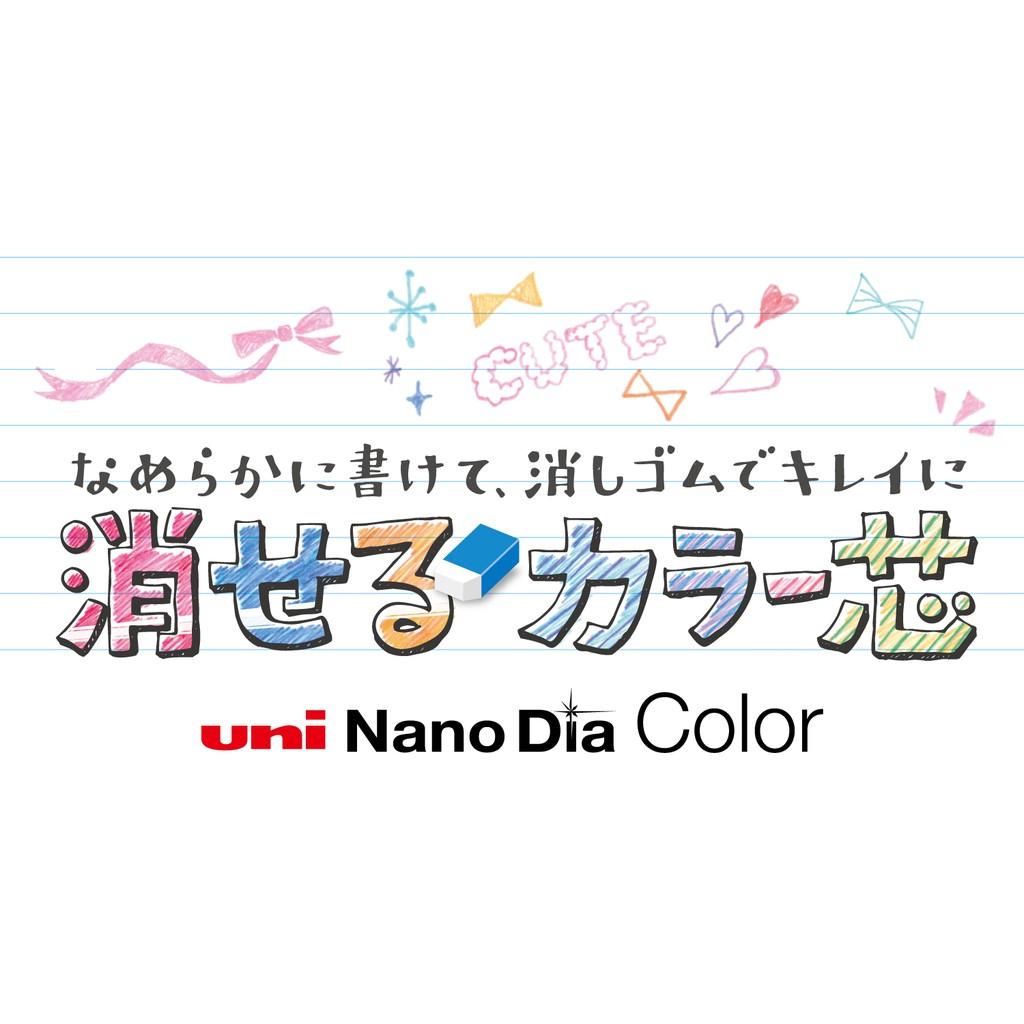 【現貨】 中島商店 三菱 Uni 202ND Nano Dia 彩色自動鉛筆筆芯