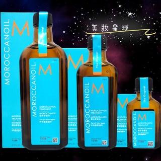 24小時現貨寄出 摩洛哥 優油 護髮油 一般型 100ML 200ml MOROCCANOIL 高雄市