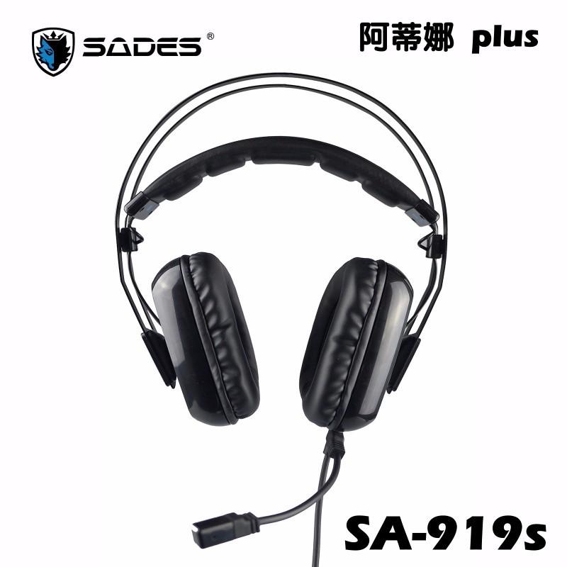 SADES 賽德斯 Antenna PLUS 阿蒂娜 菁英版 電競耳麥 7.1聲道 USB 耳機 麥克風