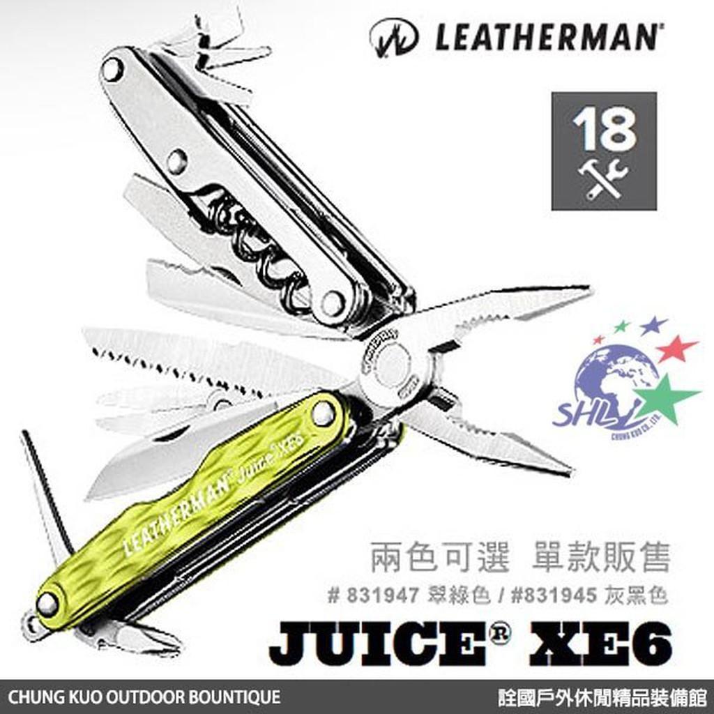 Leatherman 新款 Juice XE6 工具鉗 / 雙色可選 831945 灰 / 831947 綠 【詮國】