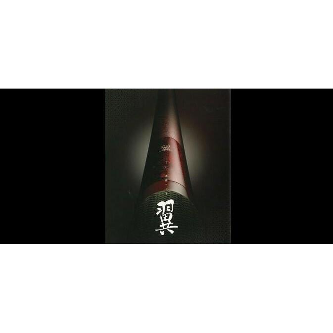 【JP】現貨日本製 SHIMANO shimano 12尺 翼 鯽魚竿 並繼竿 日鯽竿 鯉魚 土鯽魚 插節竿 釣台銀閣