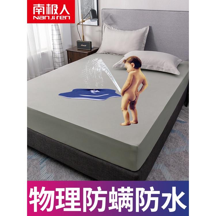 (台灣直發)保潔墊 %防水防螨床包 超透氣防水床包床單 防水保潔墊 單人雙人加大特大床單