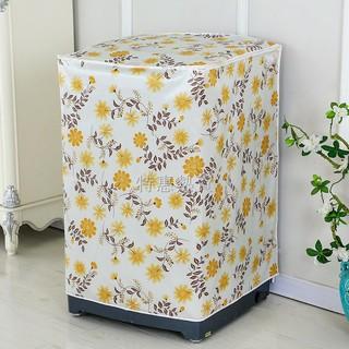 可批發 洗衣機防塵套 洗衣機保護套洗衣機罩滾筒全自動8公斤波輪上開通用防水防曬海爾洗衣機防塵罩