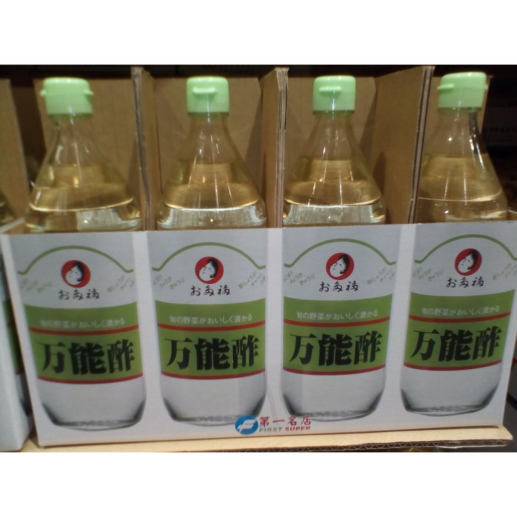 KINGMORI 日本萬能醋(原價319/2022.3)(900毫升)(幫幫買/好市多COSTCO代購)