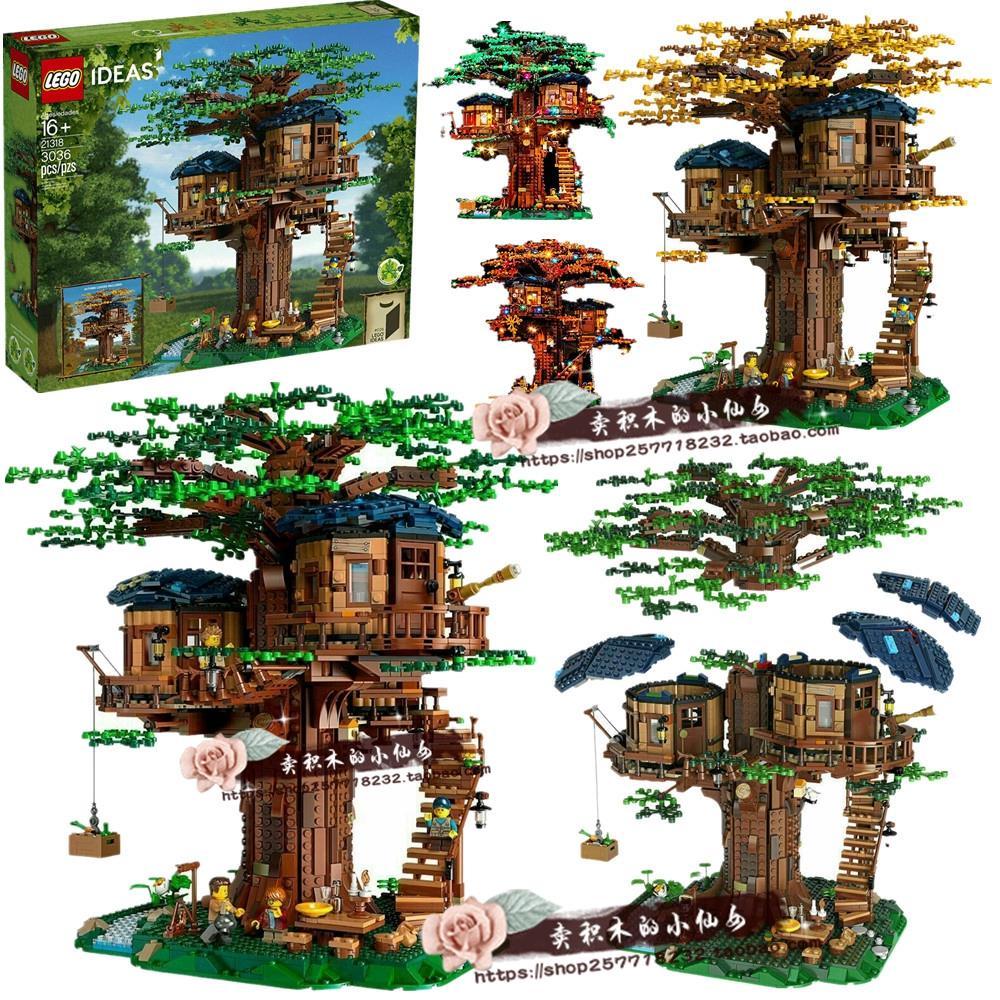 新品LEGO樂高 21318 IDEAS 創意系列 樂高叢林木屋 樹屋積木玩具新品優選