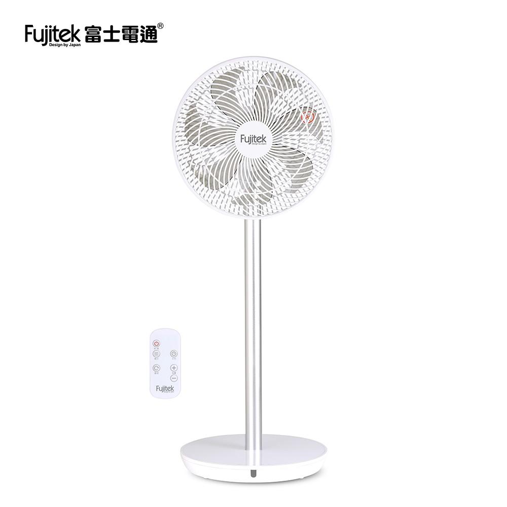 【富士電通】12吋ECO智能遙控DC扇 電風扇 風扇 涼風扇 DC電扇FT-LEF12