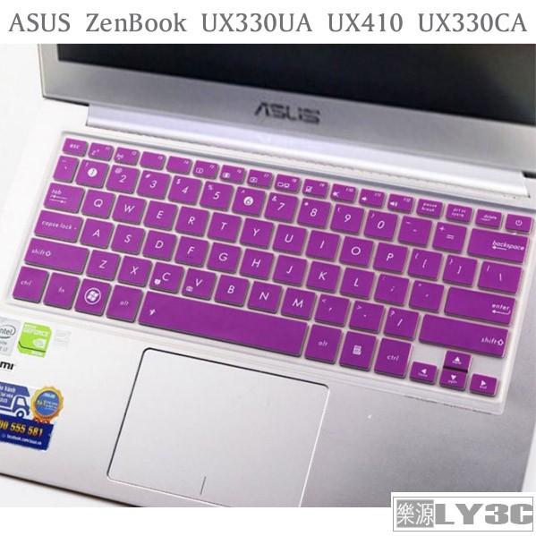 鍵盤保護膜 ASUS UX330UA UX410 UX410UQ UX410Q UX330CA 鍵盤膜樂源3C