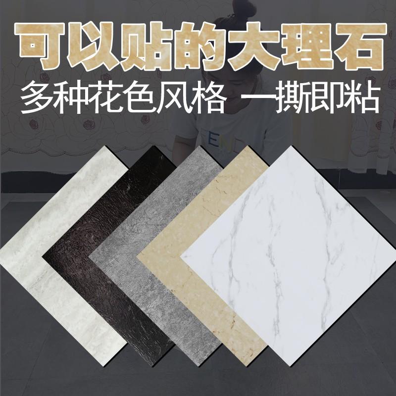 #爆品下殺#5平-PVC地板貼紙自粘地板革水泥地加厚耐磨防水塑膠地磚自貼地板