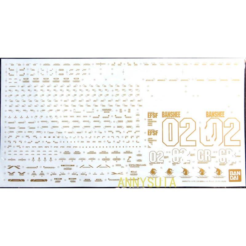 BANDAI 原廠 PG 1/60 獨角獸 獨角獸2號機 報喪女妖 水貼 水貼紙