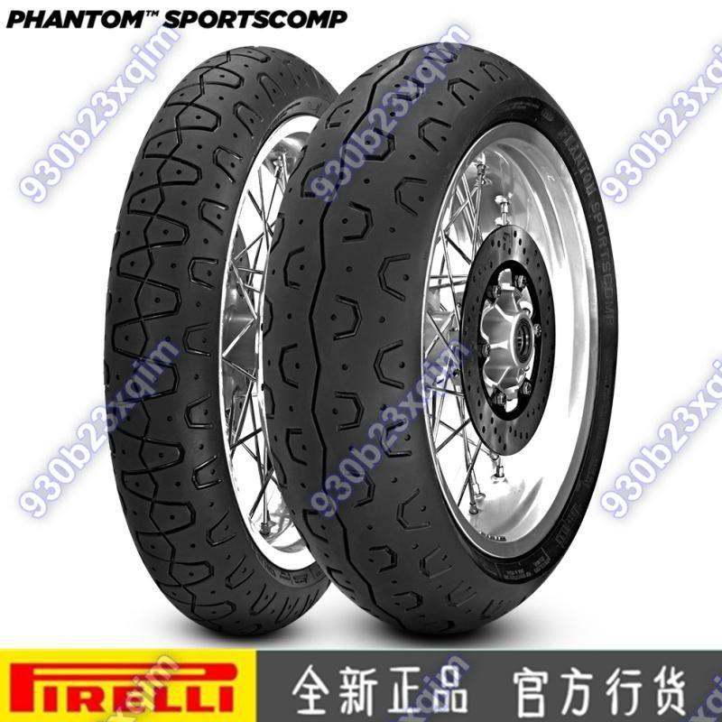 【機車配件】倍耐力PHANTOM復古摩托車輪胎100\/90-18 150\/70-17適用于凱旋T120