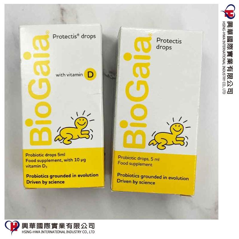 【興華國際】《現貨供應》益生菌 BioGaia 寶乖亞 滴劑 合法藥商開發票