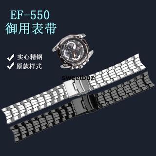 限時下殺📍適用于 卡西歐EDIFICE 5147 EF-550手表鋼帶 表帶 實心不銹鋼表帶