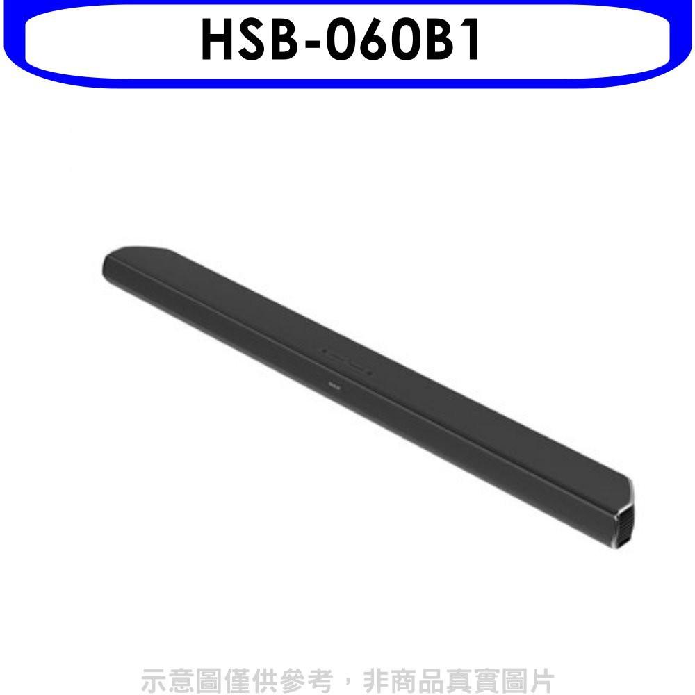 禾聯【HSB-060B1】Soundbar聲霸音響 分12期0利率《可議價》