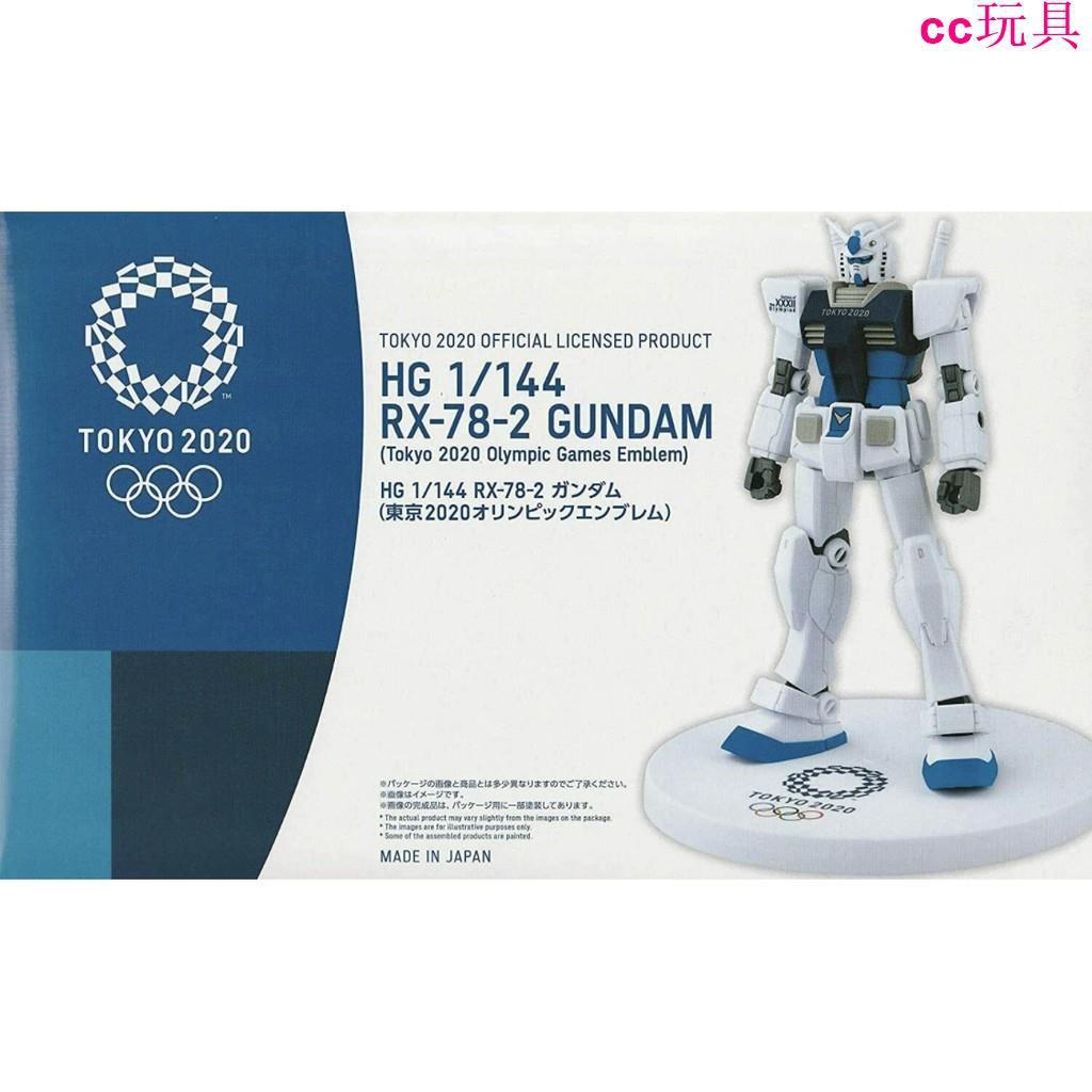 台湾热销,哈囉鋼彈剩最後1組 日本東京奧運 正版 紀念鋼彈組合模型/哈囉娃娃模型