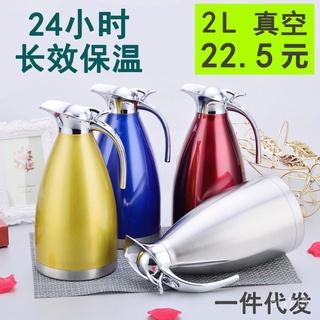 不銹鋼  真空保溫壺  雙層  暖水瓶  歐式  咖啡壺  家用熱水壺  2L冷水壺