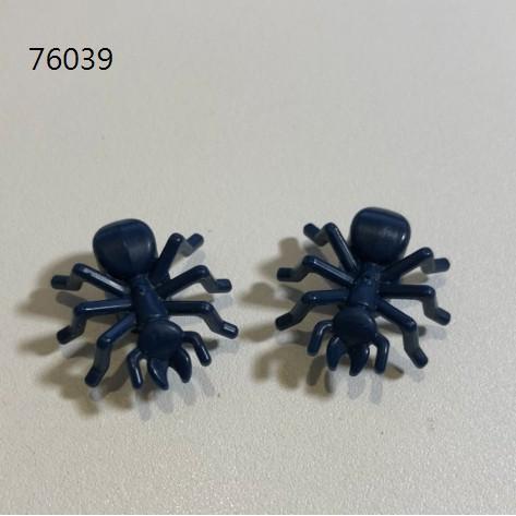 [市集] 樂高LEGO - 76039安東蟻