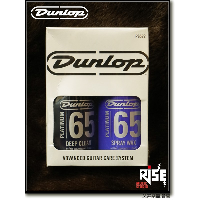 Dunlop Platinum 65 Twin Pack P6522