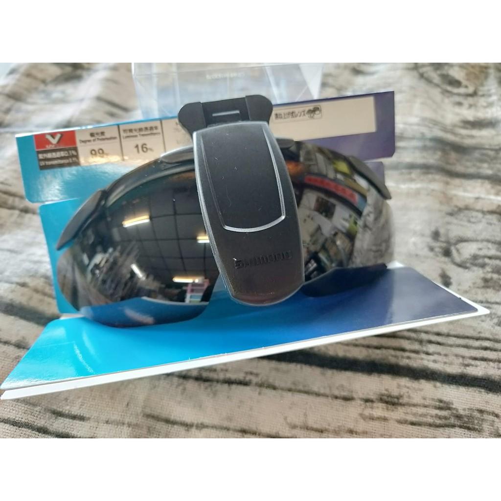 Shimano HG-002N 夾帽式偏光鏡 帽子專用 灰色S/咖啡