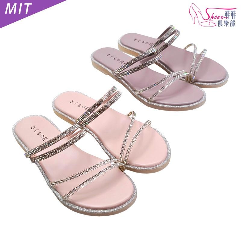MIT細帶水鑽亮粉平底拖鞋 粉/紫 024-ZC832 鞋鞋俱樂部