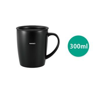 HARIO 史迪克不鏽鋼保溫馬克杯–霧黑 300ml/SMF-300-B 臺北市