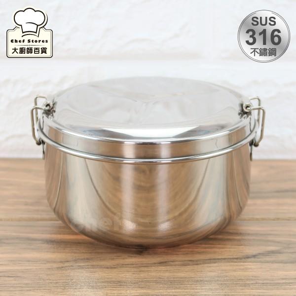 神廚316不鏽鋼隔熱便當盒14cm耐酸鹼營養午餐飯盒-大廚師百貨