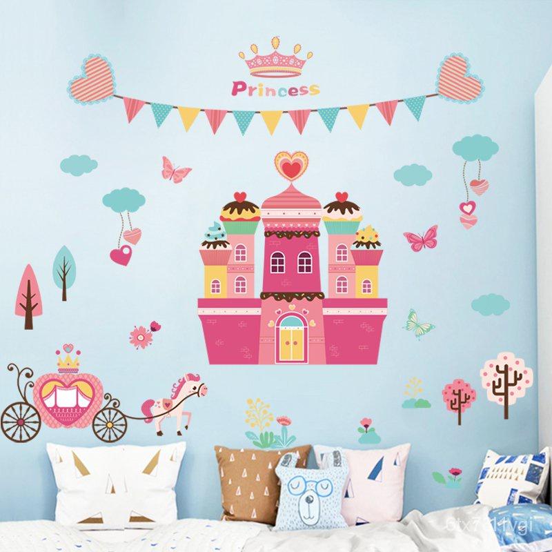 ✨優選✨熱賣✨♥台灣出♥可愛公主城堡貼紙兒童房墻面裝飾墻貼畫墻紙自粘臥室粉色壁紙女孩
