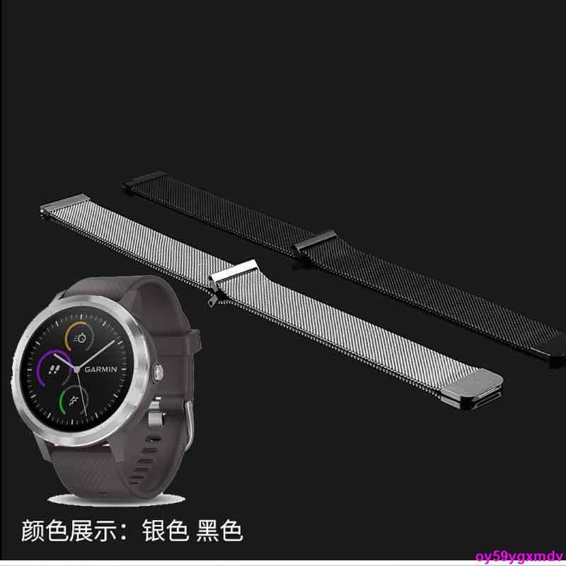 【台灣現貨折扣】Garmin Vivolife悠遊卡智慧手錶金屬錶帶 不鏽鋼錶帶 佳明 venu 手錶 米蘭磁吸腕帶 手