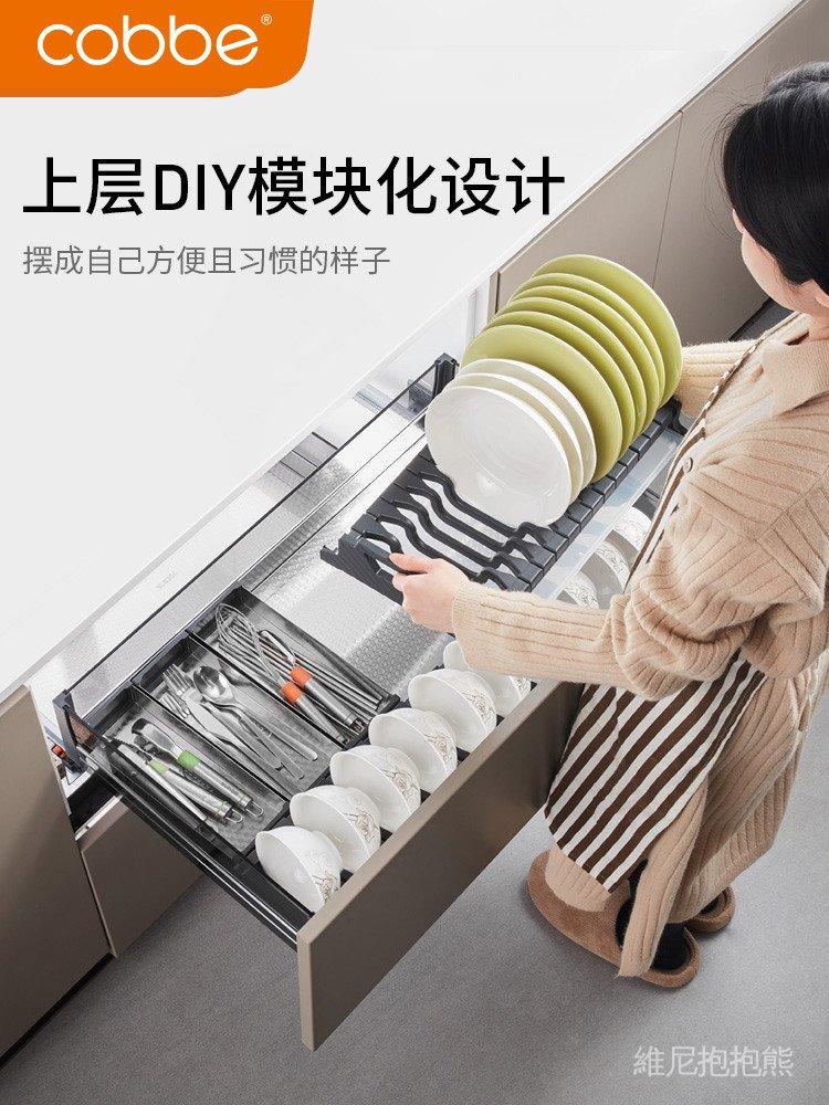 #現貨#卡貝廚房櫥櫃拉籃雙層304不鏽鋼收納碗架置物抽屜式緩衝調味籃