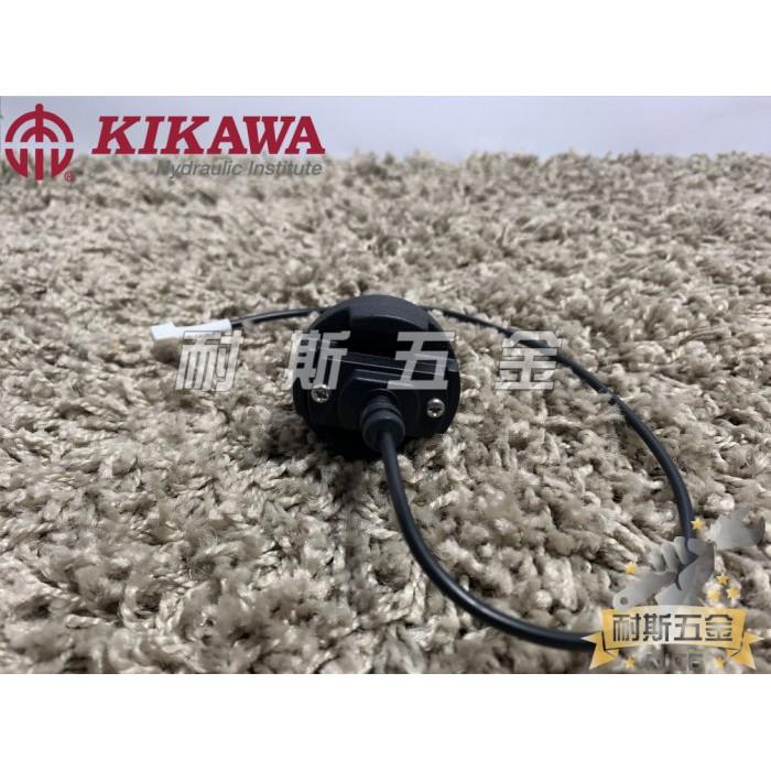 【耐斯五金】木川泵浦 KQ200 / KQ400 電子式加壓機馬達專用 順水開關 流控開關 安裝容易