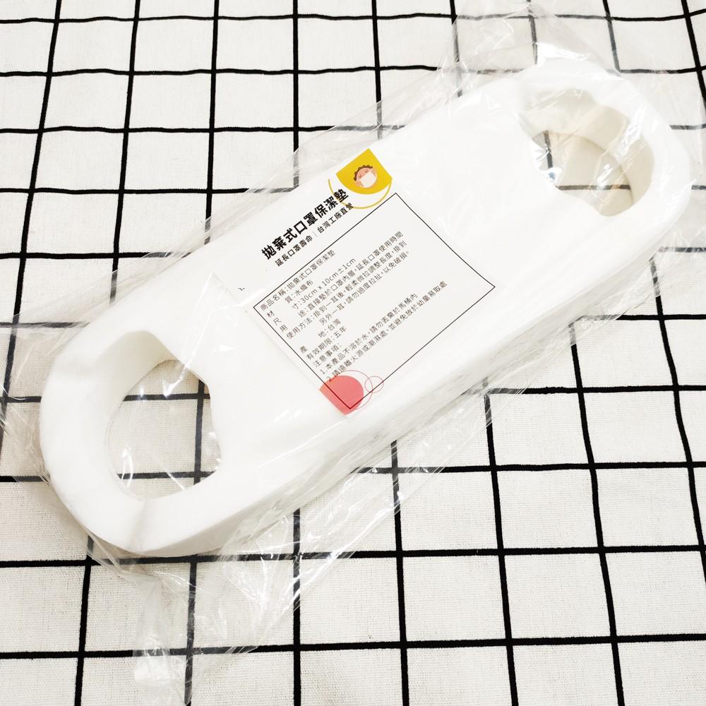 口罩保潔墊 🔥口罩墊片🔥 100片 口罩片 口罩拋棄式內襯墊 台灣製造MIT 水針水織布防護墊 掛耳式便利口罩/非醫療級