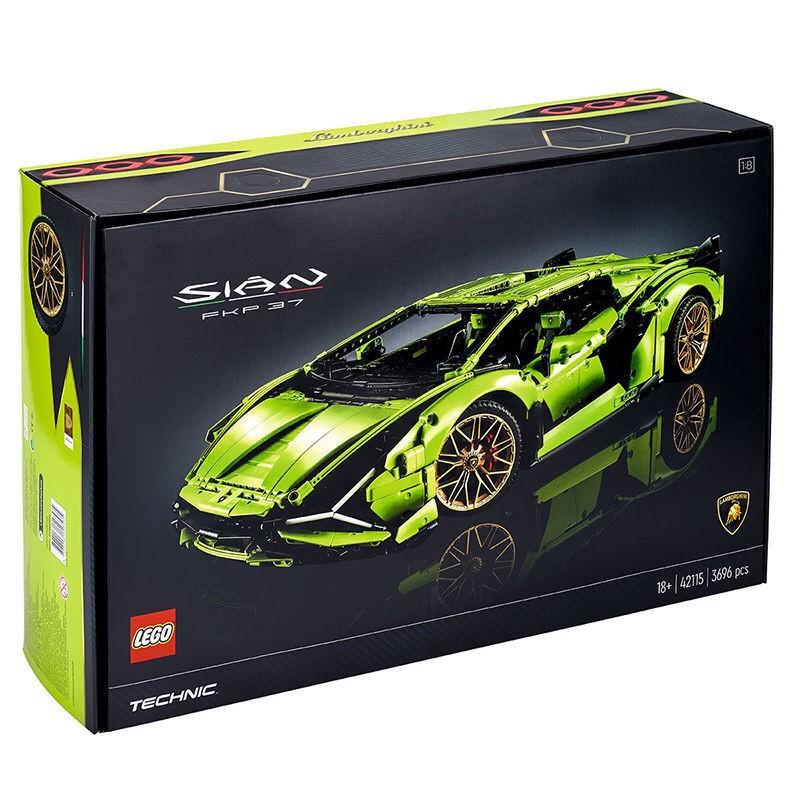 正品樂高科技系列機械組42115蘭博基尼SIAN跑車汽車模型玩具男孩 熱賣