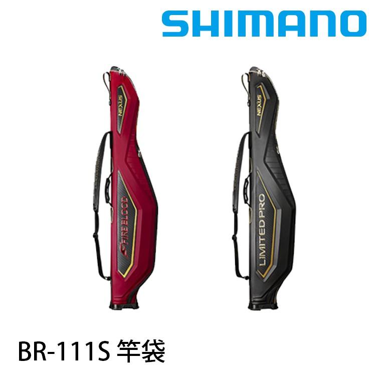 SHIMANO BR-111S 竿袋 [漁拓釣具]