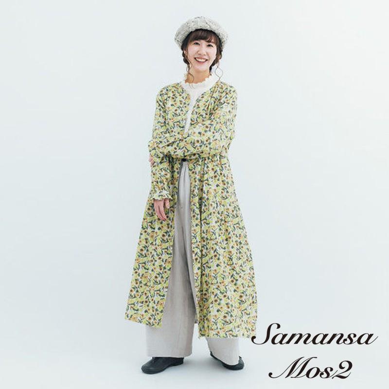 Samansa Mos2 水彩花朵連身洋裝(FB97L0H1580)