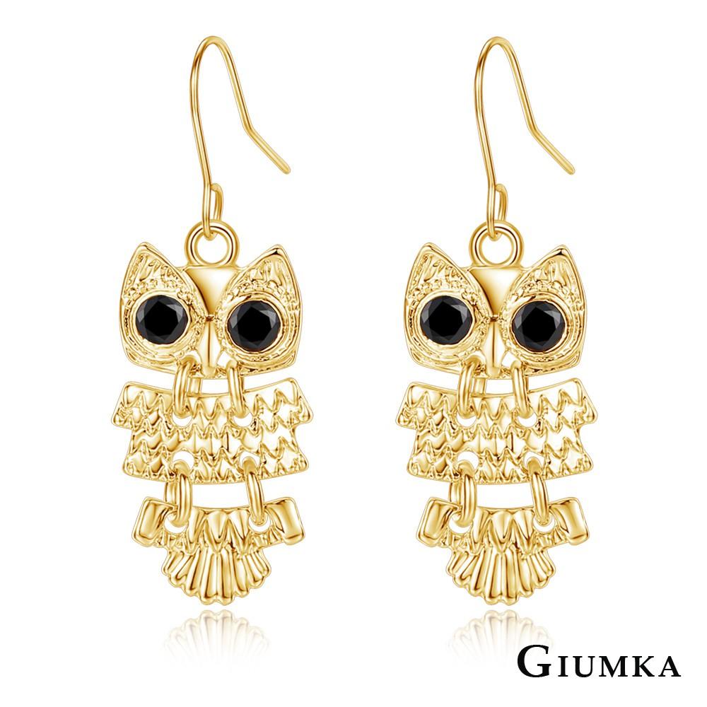 GIUMKA貓頭鷹物語長耳環女垂墜耳鉤韓版耳飾動物 金色款MF07033