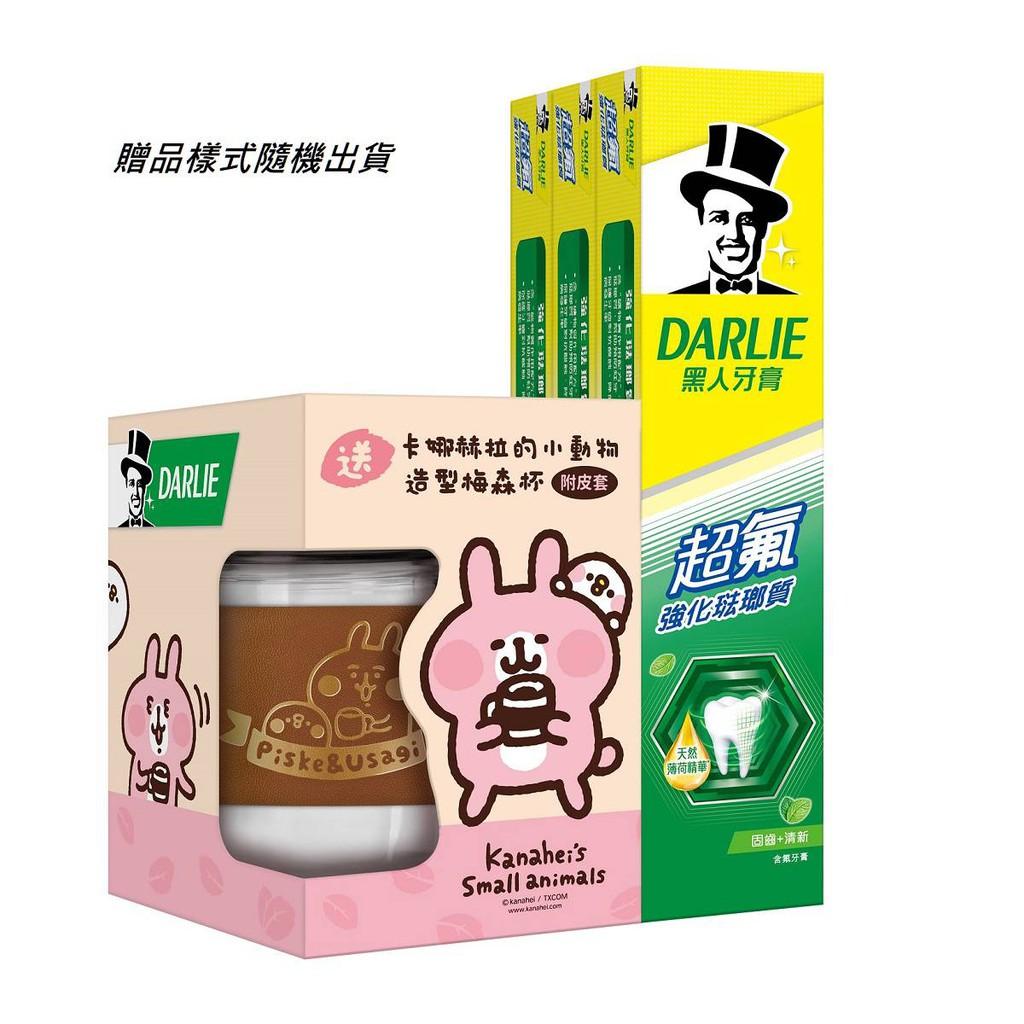 黑人超氟強化琺瑯質牙膏250gx3支裝 附贈品(贈品隨機出貨)【康是美】