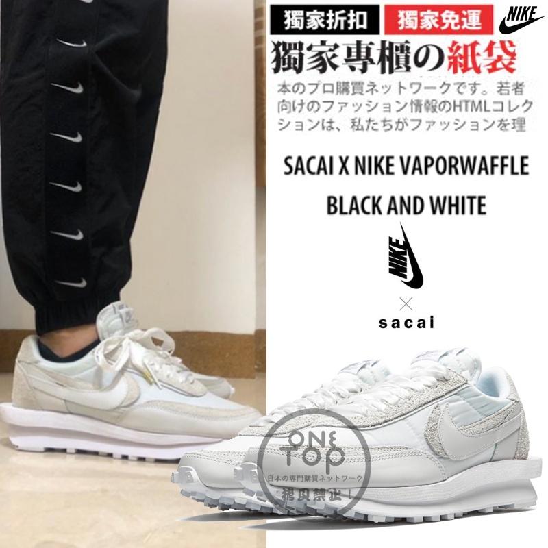 【TOP ONE】2021Nike LD Waffle x sacai White Nylon 白灰 慢跑鞋 男女情侶鞋