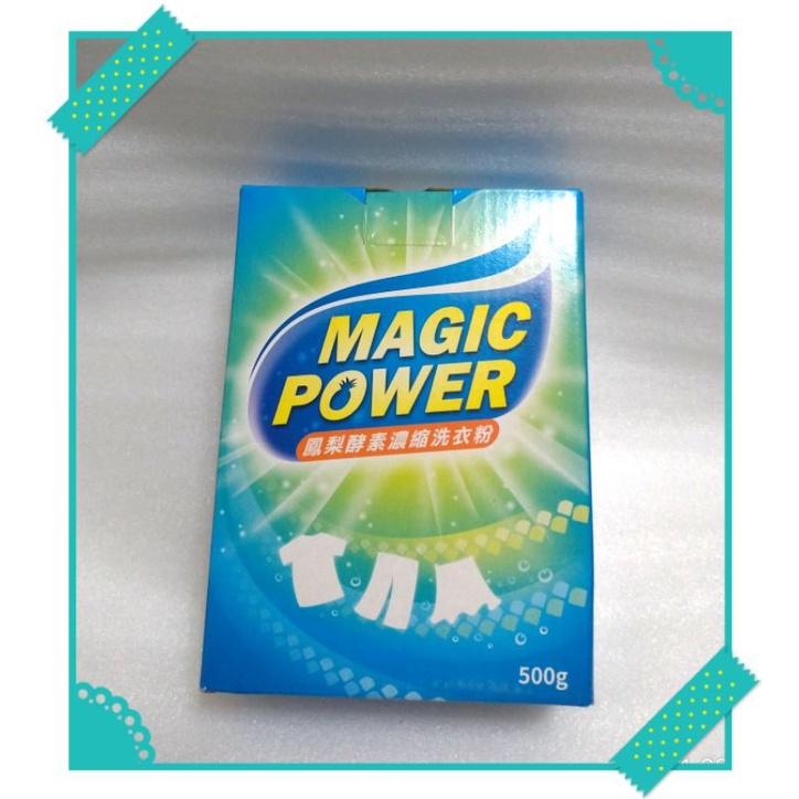 力挺台灣農業MAGIC POWER超細微 零殘留鳳梨酵素濃縮洗衣粉*1