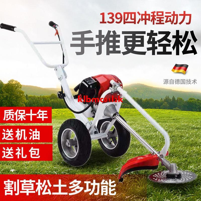 熱銷#汽油手推輕便式多功能鋤草機除草機割草機小型鋤地機多功能松土機