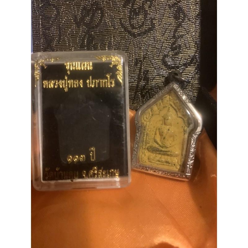 泰國佛牌 聖女坤平 派媚娣 特殊肉色模 全新含原廟盒及鋼殼