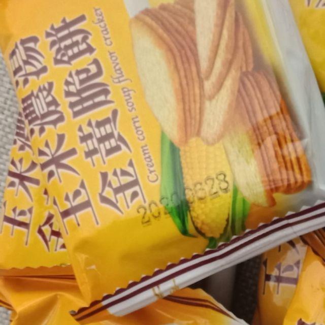 玉米濃湯黃金脆餅好好吃