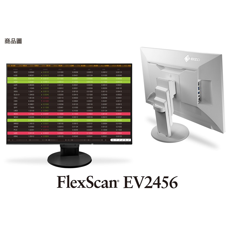 🌞摩卡普拉斯🌞EIZO FlexScan EV2456 24型 IPS超薄型邊框16:10寬螢幕(黑色)