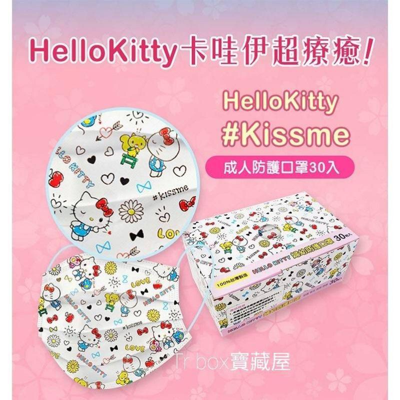非醫療款,現貨現貨,正版史努比  HELLO  KITTY凱蒂貓<三麗鷗>雷射標口罩,台灣製造,30入一盒