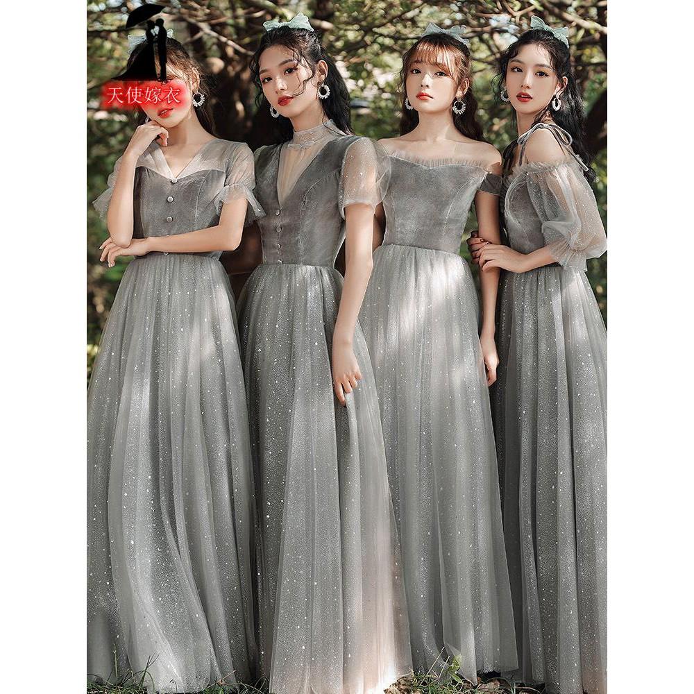灰色創意伴娘服夏季新款絲絨仙氣質姐妹團宴會晚禮服裙伴娘服
