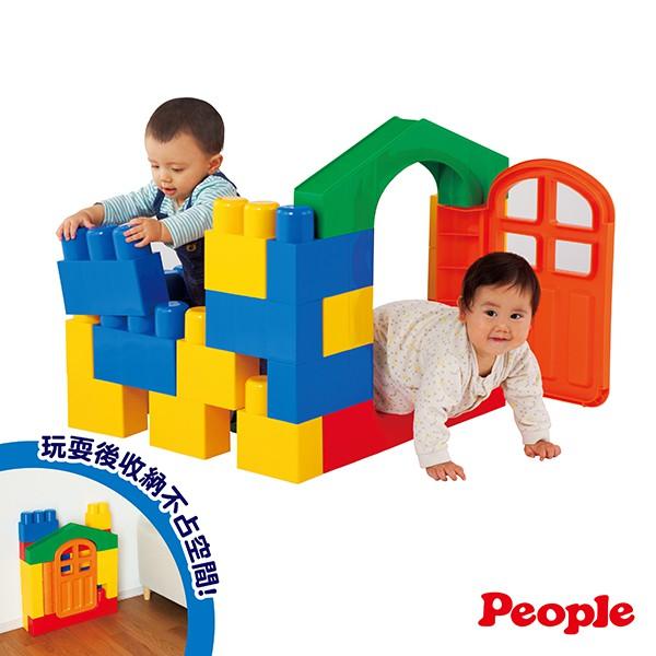 日本People 全身體感大積木 空間遊戲組合(1歲以上)【麗兒采家】