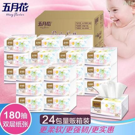 Aila&五月花抽紙巾 抽取式衛生巾180抽小抽衛生紙 嬰兒柔短幅抽紙24包2層面巾 嬰兒可用紙軟包