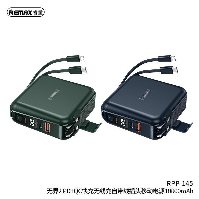 💥現貨💥【直出】REMAX 無界2 PD+QC無線快充+自帶線+插頭行動電源 tTWd