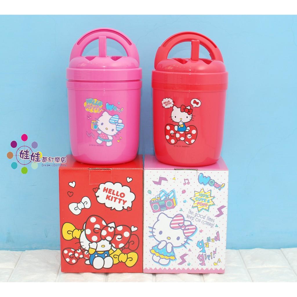 正版Hello kitty小冰桶~kitty水壺飲料杯~三麗鷗保冰桶~手提式冰桶~kitty吸管水壼~kitty手提冰桶