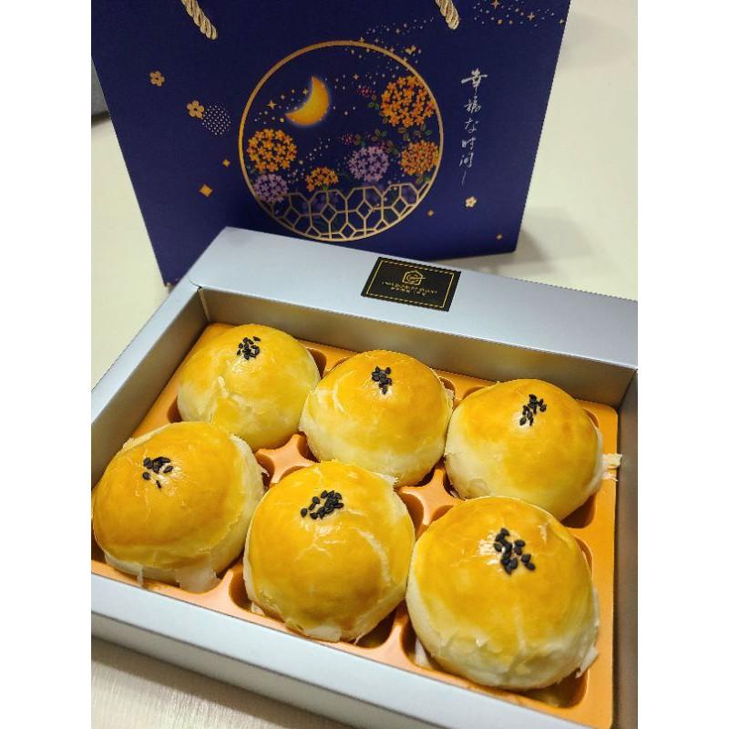 蛋黃酥/鳳梨酥平裝、禮盒