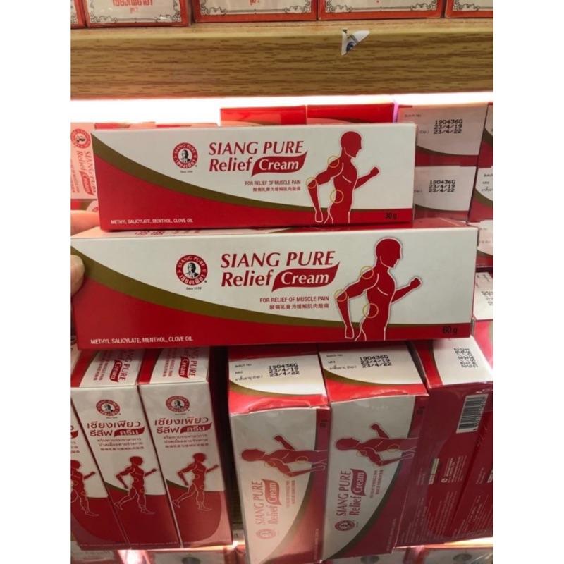 現貨供應💫 泰國代購🇹🇭上標酸痛膏