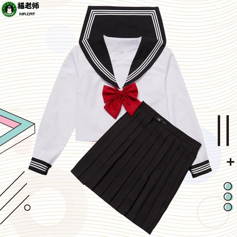 猫老師開門襟白三本基礎款JK制服正統日本校服水手服女裝日常